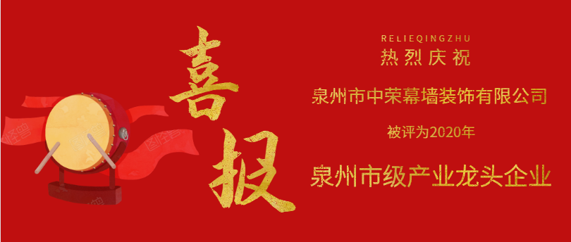 raybet雷竞技app.png